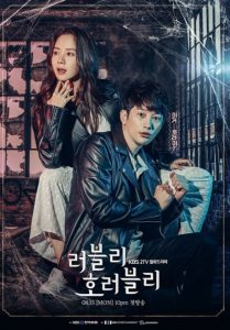 Lovely Horribly cast: Park Si-Hoo, Song Ji-Hyo, Lee Gi-Kwang. Lovely Horribly Release Date: 13 August 2018. Lovely Horribly episodes: 32.