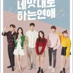 Love In Your Taste cast: Kang Min Ah, Choi Min Soo, Chani. Love In Your Taste Release Date: 2 February 2019. Love In Your Taste episodes: 10.