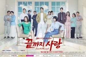 Love to the End cast: Lee Young-Ah, Hong Soo-A, Kang Eun-Tak. Love to the End Release Date: 23 July 2018. Love to the End episodes: 104.