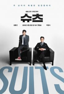 Suits cast: Jang Dong-Gun, Park Hyung-Sik, Jin Hee-Kyung. Mistress Suits Date: 25 April 2018. Suits episodes: 16.