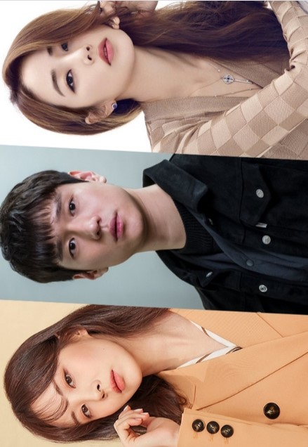 Private Life  cast: Seo Hyun, Go Kyung Pyo, Kim Hyo Jin. Private Life Date: 2 September 2020. Private Life episodes: 16.