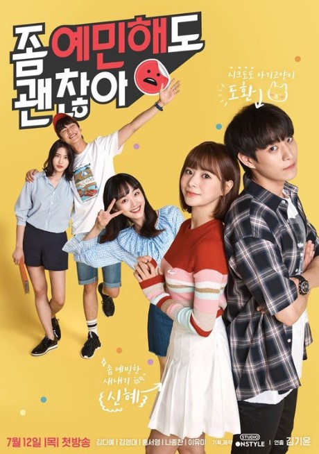 It's Okay To Be Sensitive cast: Kim Da Ye, Kim Young Dae, Lee Yoo Mi. It's Okay To Be Sensitive Release Date: 12 July 2018. It's Okay To Be Sensitive episodes: 12.