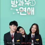 Love After School cast: Park So Eun, Yoo Jung Woo, Gye Ye Rin. Love After School Date: 28 November 2017. Love After School episodes: 8.
