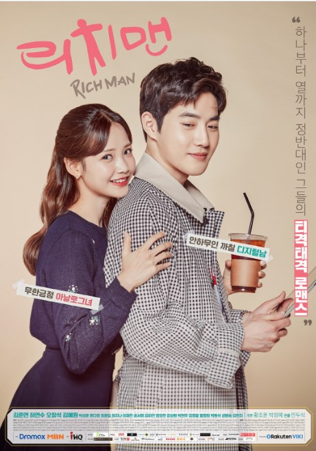Rich Man cast: Suho, Ha Yeon-Soo, Oh Chang-Suk. Rich Man Release Date: 9 May 2018. Rich Man episodes: 16.