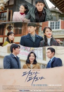 TV Novel: Waves, Waves cast: Jo A-Young, Park Jeong-Uk, Jay. TV Novel: Waves, Waves Date: 12 February 2018. TV Novel: Waves, Waves episodes: 143.