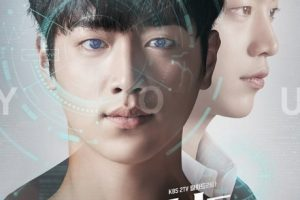 Are You Human Too? cast: Seo Kang-Joon, Seo Kang-Joon, Gong Seung-Yeon. Are You Human Too? Release Date: 4 June 2018. Are You Human Too? episodes: 36.
