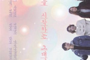 To You Who Begins to Love cast: Jin Hyuk, Kim Yoo Han, I'm Seung Dae. To You Who Begins to Love Date: 13 March 2018. To You Who Begins to Love episodes: 5.