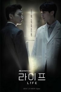 Life is a Korean Drama (2018). Life cast: Lee Dong Wook, Jo Seung Woo, Won Jin Ah. Life Release Date: 23 July 2018. Life episodes: 16