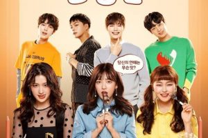Just One Bite cast: Kim Ji In, Kim Chul Min, Jo Hye Joo. Just One Bite Release Date: 19 July 2018. Just One Bite episodes: 8.