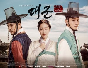 Grand Prince cast: Yoon Si-Yoon, Jin Se-Yun, Joo Sang-Wook. Grand Prince Date: 3 March 2018. Grand Prince episodes: 20.