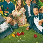 Was It Love cast: Song Ji Hyo, Son Ho Jun, Song Jong Ho. Was It Love Release Date: 8 July 2020. Was It Love episodes: 16.