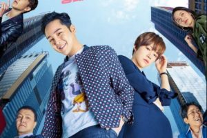 Switch: Change the World cast: Jang Keun-Suk, Han Ye-Ri, Jang Keun-Suk. Switch: Change the World Date: 28 March 2018. Switch: Change the World episodes: 32.