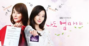 I'm a Mother, Too cast: Lee In-Hye, Woo Hee-Jin, Alex. I'm a Mother, Too Release Date: 28 May 2018. I'm a Mother, Too episodes: 124.