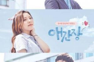 Longing Heart cast: Lee Jung Shin, Seo Ji Hoon, Lee Yeol Eum. Longing Heart Date: 8 January 2018. Longing Heart episodes: 10.