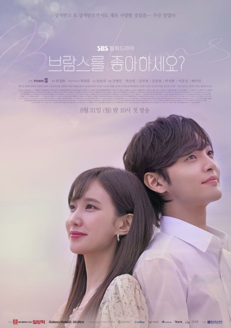 Do You Like Brahms? cast: Kim Min Jae, Park Eun Bin, Lee Yoo Jin. Do You Like Brahms? Date: 31 August 2020. Do You Like Brahms? episodes: 16.