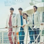 Hospital Ship cast: Ha Ji-Won, Kang Min-Hyuk, Lee Seo-Won. Hospital Ship Date: 30 August 2017. Hospital Ship episodes: 40.
