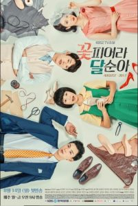 TV Novel: Dal Soon's Spring cast: Hong Ah-Reum, Yoon Da-Young, Song Won-Seok. TV Novel: Dal Soon's Spring Date: 14 August 2017. TV Novel: Dal Soon's Spring episodes: 129.