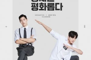 We Are Peaceful Brothers cast: Steven Noh, Kim Min Kyu, Kim Da Ye. We Are Peaceful Brothers Date: 20 October 2017. We Are Peaceful Brothers episodes: 15.