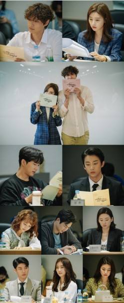Can't Be Bothered to Date, But Don't Want to be Lonely! cast: Ji Hyun Woo, Kim So Eun, Park Geon Il. Can't Be Bothered to Date, But Don't Want to be Lonely! Date: 11 August 2020. Can't Be Bothered to Date, But Don't Want to be Lonely! episodes: 16.