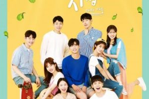 Secret Crushes: Special Edition cast: Yeo Hoe Hyun, Yang Hye Ji, Park In Hoo. Secret Crushes: Special Edition Date: 11 August 2017. Secret Crushes: Special Edition episodes: 4.