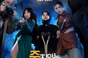 The Night of the Undead cast: Lee Jung Hyun, Kim Sung Oh, Seo Young Hee. The Night of the Undead Date: 20 September 2020. The Night of the Undead.