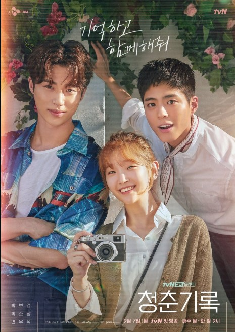 Record of Youth cast: Park Bo Gum, Park So Dam, Byun Woo-Suk. Record of Youth Date: 7 September 2020. Record of Youth episodes: 16.