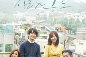 Temperature of Love cast: Seo Hyun-Jin, Yang Se-Jong, Jo Bo-Ah. Temperature of Love Date: 18 September 2017. temperature of Love episodes: 40.