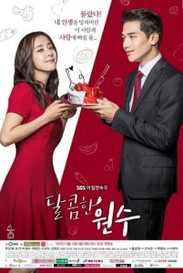 Sweet Enemy cast: Park Eun Hye, Yoo Geon, Lee Jae Woo. Sweet Enemy Date: 12 June 2017. Sweet Enemy episodes: 124.