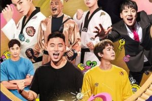 Cash Back cast: Kim Sung Joo, Boom, Kang Gary. Cash Back Date: 25 August 2020. Cash Back episodes: 10.