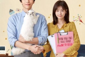 Because This is My First Life cast: Lee Min-Ki, Jung So-Min, Esom. Because This is My First Life Date: 9 October 2017. Because This is My First Life episodes: 16.