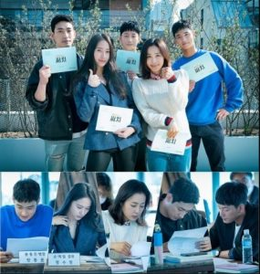 The Search cast: Jang Dong Yoon, Krystal, Moon Jung Hee. The Search Date: 17 October 2020. The Search episodes: 10.