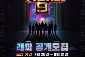 Show Me The Money: Season 9 cast: Paloalto, Gaeko, Choiza. Show Me The Money: Season 9 Release Date: 2 October 2020. Show Me The Money: Season 9 Episode: 10.