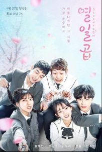 Seventeen cast: Yoo Hye In, Kim Do Wan, Kang Yul. Seventeen Date: 27 April 2017. Seventeen episodes: 8.