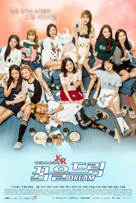 The IDOLM@STER.KR cast: Heo Young Joo, Lee Soo Ji, Sung Hoon. The IDOLM@STER.KR Date: 28 April 2017. The IDOLM@STER.KR episodes: 24.