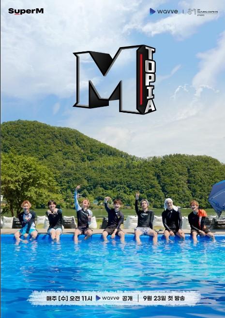 Mtopia cast: Lee Tae Min, Kai, Byun Baek Hyun. Mtopia Release Date: 23 September 2020. Mtopia Episode: 12.