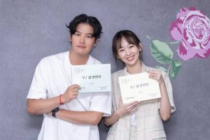 Love Blooming House cast: Lee Jang Woo, Jin Ki Joo, Jeon In Hwa. Love Blooming House Release Date: 19 September 2020. Love Blooming House Episodes: 100.