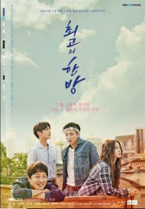 Hit the Top cast: Yoon Shi Yoon, Lee Se Young, Kim Min Jae. Hit the Top Date: 2 June 2017. Hit the Top episodes: 32.