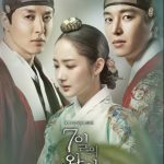 Queen for Seven Days cast: Park Min Young, Yeon Woo Jin, Lee Dong Gun. Queen for Seven Days Date: 31 May 2017. Queen for Seven Days episodes: 20.