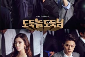 Bad Thief, Good Thief cast: Ji Hyun Woo, Seo Hyun, Kim Ji Hoon. Bad Thief, Good Thief   Date: 13 May 2017. Bad Thief, Good Thief episodes: 50.
