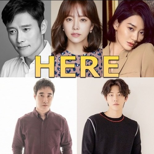 Best Korean Dramas 2021 Here Korean Drama (2020) Cast, Release Date, Episodes
