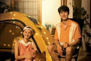 Summer Vacation cast: Choi Woo Shik, Jung Yoo Mi, Park Seo Joon. Summer Vacation Release Date: 17 July 2020. Summer Vacation Episodes: 11.
