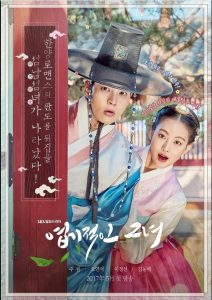 My Sassy Girl cast: Joo Won, Oh Yeon-Seo, Lee Jung-Shin. My Sassy Girl Date: 29 May 2017. My Sassy Girl episodes: 32.