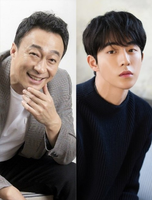 Remember cast: Lee Sung Min, Nam Joo Hyuk, Park Hyuk Min. Remember Release Date: 31 December 2020. Remember.