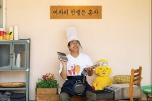 Lee's Kitchen Alone cast: Lee Soo Geun, Lee Jin Ho, Moon Se Yun. Lee's Kitchen Alone Release Date: 31 July 2020. Lee's Kitchen Alone Episodes: 10.
