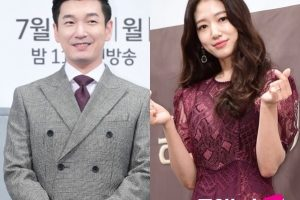 Sisyphus: The Myth cast: Jo Seung Woo, Park Shin Hye, Sung Dong-Il. Sisyphus: The Myth Date: December 2020. Sisyphus: The Myth episodes: 16.