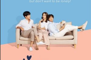 Lonely Enough To Love cast: Ji Hyun Woo, Kim So Eun, Park Geon Il. Lonely Enough To Love Date: 11 August 2020. Lonely Enough To Love episodes: 16.