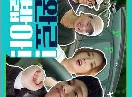 Wheeling Camp cast: Lee Soo Geun, Defconn, Zico. Wheeling Camp Date: 8 July 2020. Wheeling Camp episodes: 5.