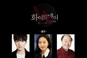 White Day cast: Chani, Park Yoo Na, Jang Gwang. Release Date: 31 December 2020. White Day.