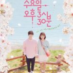 Wednesday 3:30 PM cast: Hong Bin, Jin Ki Joo, Ahn Bo Hyun. Wednesday 3:30 PM Date: 31 May 2017. Wednesday 3:30 PM episodes: 15.