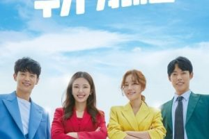 No Matter What They Say cast: Na Hye Mi, Choi Woong, Jung Min Ah. No Matter What They Say Release Date: 12 October 2020. No Matter What They Say Episode: 120.